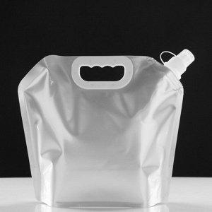"""Фляжка для воды 3 л """"Мой запас"""", мягкая, пластик, 29х25 см"""