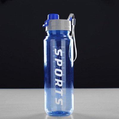 🥇Со спортом по жизни 2⛹️♂️+Туризм, выдаём заказы бесплатно  — Бутылки для воды — Посуда и столовые приборы