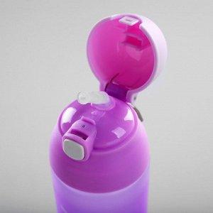 """Бутылка для воды """"Freedom"""", 700 мл, крышка откидная с кнопки, трубка, матовая, микс, 7х25 см"""