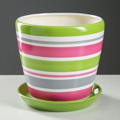 🌷 Кашпо, горшки, грунт - всё для домашних цветов и сада 🌷 — Кашпо из керамики от 3 до 5 л — Кашпо и горшки