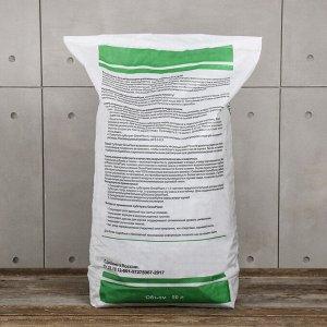 Субстрат пеностекольный, фракция 5-10, объём 50 л, GrowPlant