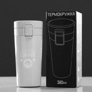 "Термокружка ""Мастер К. Start with coffee"" 380 мл, сохраняет тепло 8 ч, 17.5х8.5 см, серый"