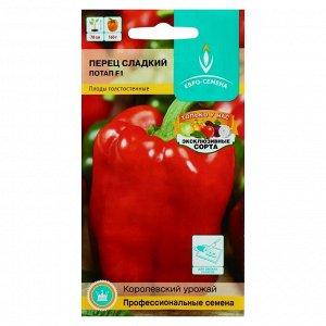 """Семена Перец """"Потап"""" F1 сладкий, раннеспелый, среднерослый, плоды кубовидные, красные, 10 шт"""