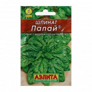 """Семена Шпинат """"Папай"""" """"Лидер"""", 3 г    ,"""