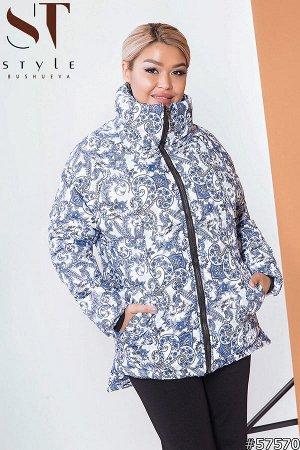 Куртка 57570