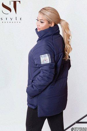 Куртка 57569
