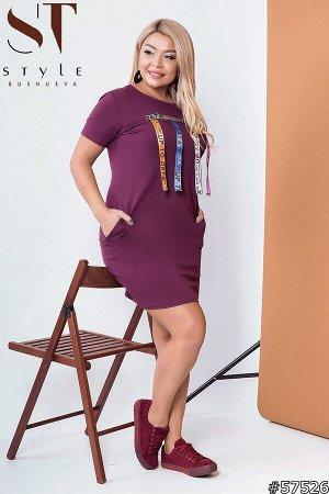 Платье 57526