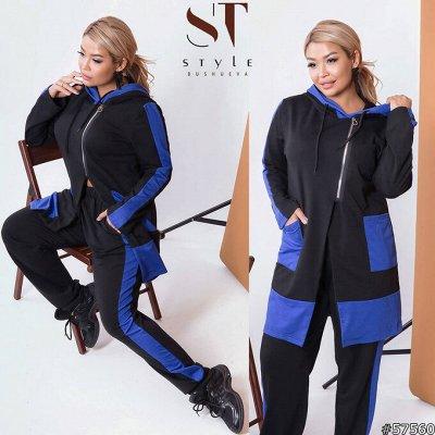 ⭐️*SТ-Style*Новинки+ Распродажа*Огромный выбор одежды! — 48+: Спортивная одежда — Спортивные костюмы