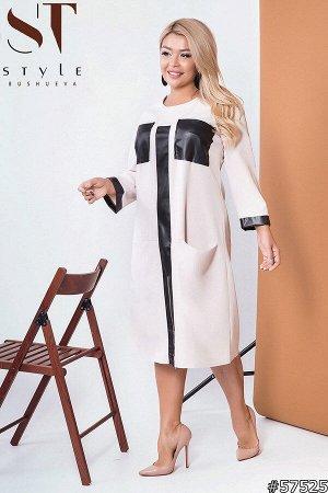 Платье 57525