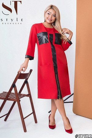 Платье 57522