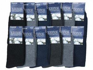 B08 носки мужские утепленные, 42-48 (12шт.), цветные