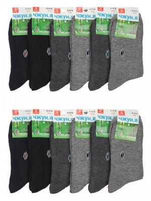 A1014 носки мужские 41-47 (12 шт.) цветные