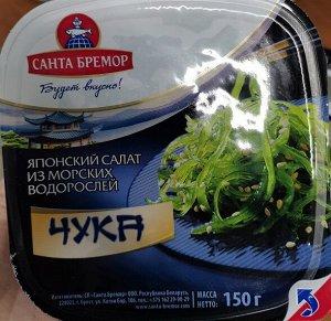 Японский салат из морских водорослей Чука