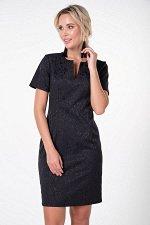 Платье Ассоль №1.Цвет:черный