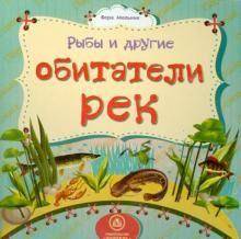"""Уцененные журналы и книги. Всегда низкие цены - 33 !!! — Книги для детей """"Учитель"""" — Детская литература"""