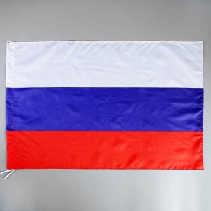 Флаг России, 60х90 см, полиэстер