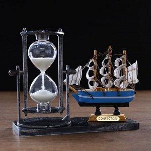 "Часы песочные ""Фрегат"", 15.5х6.5х12.5 см, микс"