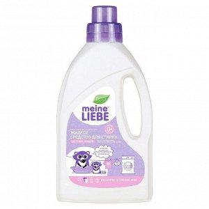 Жидкое средство для стирки детского белья Meine Liebe, концентрат, 800 мл