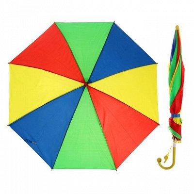 Большой пристрой одежды, сумок, аксессуаров.Заходи, выбирай! — Аксессуары — Зонты и дождевики