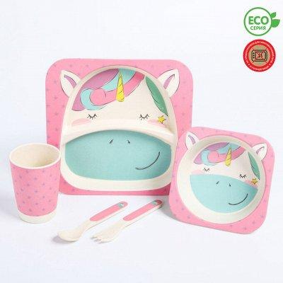 Крошка Я - товары для ребят😀 — Детские наборы посуды — Детская гигиена и уход