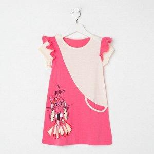 Платье для девочки, цвет коралловый