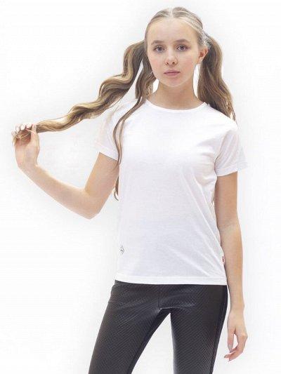 NOTE BENA: Школа до 176 см без рядов с гарантией цвета — Базовые футболки/белье для девочек и мальчиков