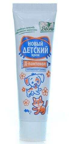 К1 Крем Детский с Д-пантенолом 45,0 туба (2379) РОССИЯ