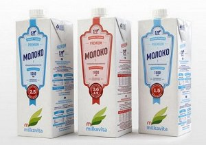 Молоко 2,5% ТМ Милкавита