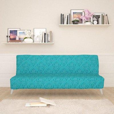 Фотошторы, фототюль и домашний текстиль с фотопечатью (17) — Чехлы для дивана без подлокотников — Чехлы для диванов