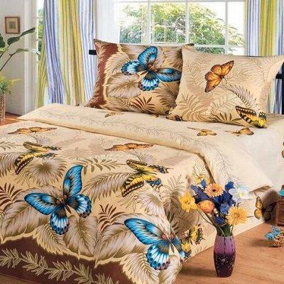 💖 Эко-подушки для хорошего сна ♡ уДачный сезон! — Постельное белье * АКЦИИ — Постельное белье