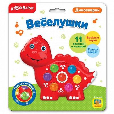 Мир игрушек! Мульт.грои, развивашки. Готовим подарки к НГ🎄  — Малышам от  0 до 3 лет — Погремушки
