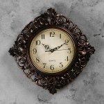 """Часы настенные, серия: Интерьер, """"Жанна"""", коричневые, 35х35 см, плавный ход"""