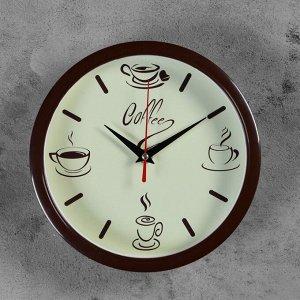 """Часы настенные круглые """"Coffee"""". обод коричневый. 22х22 см"""