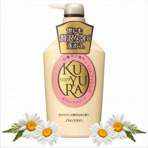 """""""SHISEIDO"""" """"KUYURA"""" Гель для душа с ароматом цветов 550 мл."""