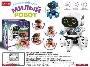 Робот ZY955874 ZYВ-B3172 (1/72)