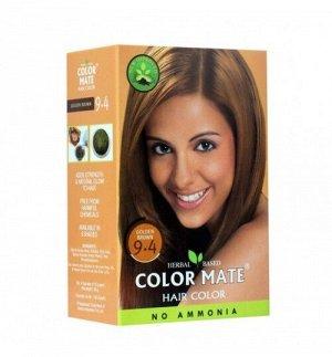 9.4 Краска для волос ColorMate на основе натуральной хны золотисто-коричневый цвет 75 г