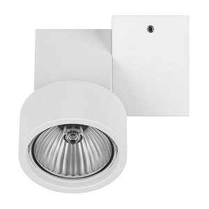 Потолочный светильник Lightstar Illumo XI Bianco