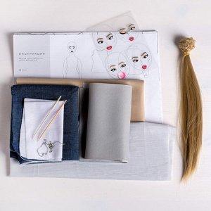 Мягкая кукла «Виолетта», набор для шитья 22,4 ? 5,2 ? 15,6 см