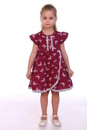 Платье Ткань: Кулирка Состав: Хлопок 100%.  Для маленьких модниц платье в винтажном стиле. Завышенная линия талии, пышная юбочка на запах, милые рукавочки-крылышки. Нежная тесьма выигрышно украшает пл