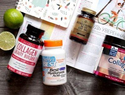 ♥Тайская Лавка♥ Снижение Цен + Новинки!  В наличии!   — ♥Тайская Лавка - Фитовитамины! — Витамины и минералы