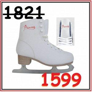 Коньки фигурные белые Princess PW-215-2