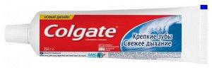 З.паста COLGATE 100мл Крепкие зубы Свежее дыхание