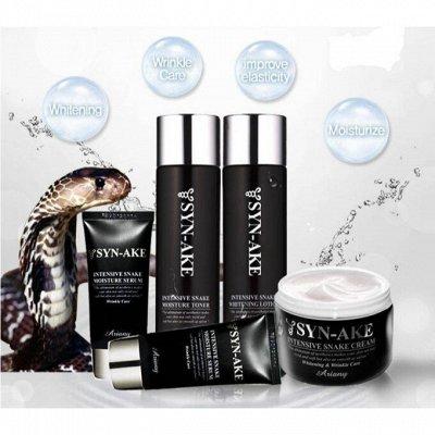 🍒Korea Beauty Cosmetics 🍒Косметика из Кореи🍒 — ЗМЕЯ ✔ УЛИТКА  ✔ — Антивозрастной уход