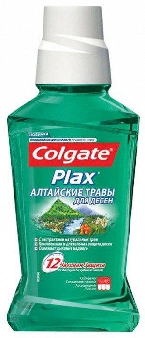 Опол.д/рта COLGATE 500мл Plax Алтайские травы