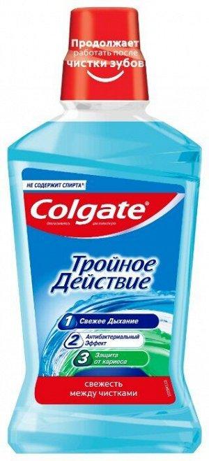 Опол.д/рта COLGATE 500мл Тройное действие