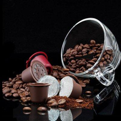 ☕ 50 оттенков кофе. Большая скидка на Швейцарию! — Кофе в капсулах! * Для кофемашин Nespresso* — Молотый кофе