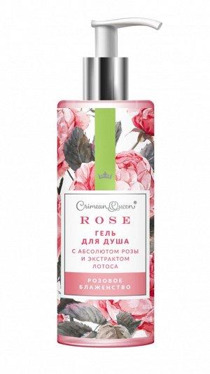 Гель для душа Розовое блаженство с абсолютом розы и экстрактом лотоса, 200 г