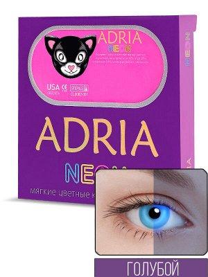 Цветные контактные линзы Adria Neon (2 линзы)
