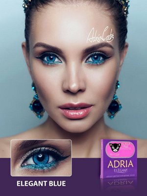 Цветные контактные линзы Adria Elegant (2 линзы)