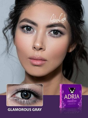 Перекрывающие цветные линзы Adria Glamorous (2 линзы)